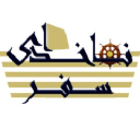 Nakhoda Company Profile